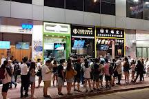 Tang Lung Chau Market, Hong Kong, China