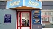 S-принт Рекламно-полиграфическое Агентство, улица Федерации, дом 22 на фото Ульяновска