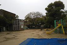 Uchide Park, Ashiya, Japan
