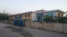 Islamabad Model School No. 3 (I-V) G-8/1