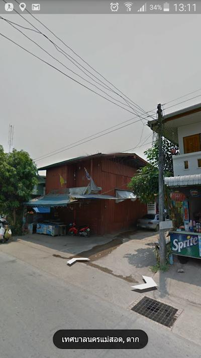 Wat Manee Praison Municipal School