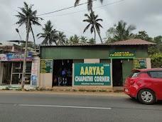 Aaryas Chappatti Corner thiruvananthapuram