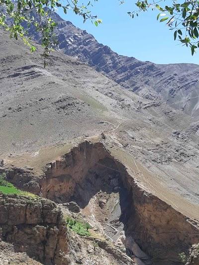 Pitab hewaie barkar miramor daykundi Afghanistan