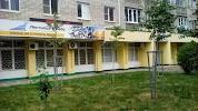 Турагентство, улица Селезнева на фото Краснодара