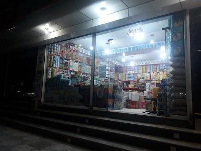فروشگاه ابریشم