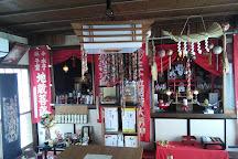 Untoan, Minamiuonuma, Japan