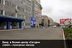 Города Переводов (у Каскада), проспект Карла Маркса на фото Омска