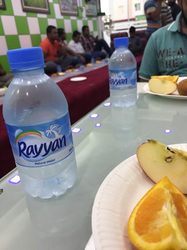 Shabab Al Rayyan Resturant