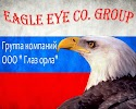 Eagle Eye co.