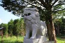Oshamanbe Inari Shrine, Oshamanbe-cho, Japan