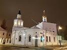 Православное Братство Священномученика Ермогена , церковная лавка на Сретенке, улица Сретенка, дом 7 на фото Москвы