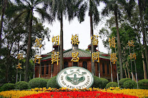 Sun Yat-sen University, Guangzhou, China