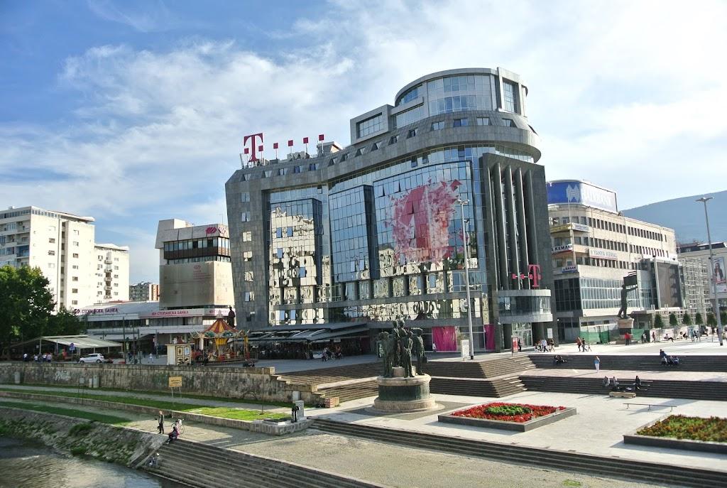 Фото Скопье: Makedonski Telekom HQ
