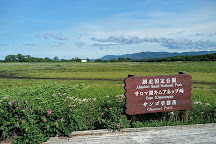 Lake Saroma, Saroma-cho, Japan