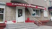Парикмахерский магазин на фото Уссурийска