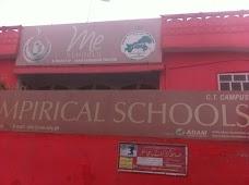 The Message Schools sargodha Sargodha-Sillanwali Rd