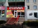 O'hara, проспект Фрунзе на фото Томска