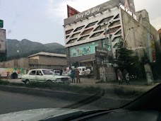Azam Super Store abbottabad
