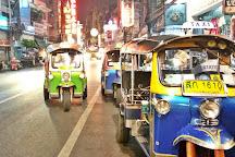 Nok Thai Tour - Private Day Tours, Bangkok, Thailand