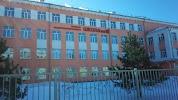 Школа #10, улица Зои Космодемьянской на фото Рыбинска