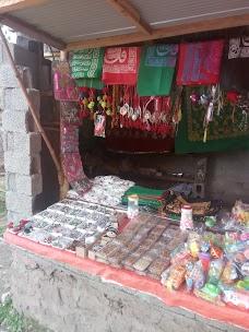 Baba Lal Shah Darbar
