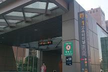 GOTO Mall, Seoul, South Korea