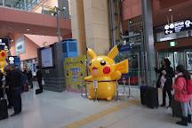 Kansai Tourist Information Center, Kansai International Airport, Tajiri-cho, Japan
