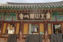 Gaesimsa Temple, Daejeon, South Korea