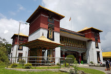 Namgyal Institute of Tibetology, Gangtok, India