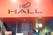HEPHALL, Osaka, Japan