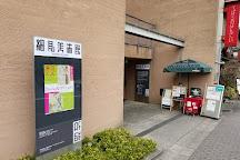 Hosomi Museum, Sakyo, Japan