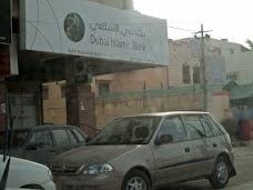 Dubai Islamic Bank Karachi shahrah-e-humayun