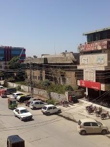 Post Office Commercial Market Rawalpindi, Islamabad