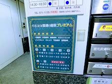 Kunitachiasahidori Dental Clinic