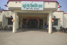 Green Park Stadium, Kanpur, India