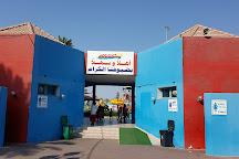 Aqua Park, Kuwait City, Kuwait