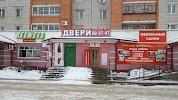 Мир дверей, проспект Машиностроителей на фото Ярославля