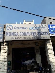 Monga Computer System Kasur