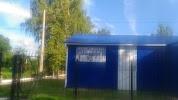 Стадион Локомотив на фото Каширы