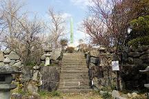 Kuwana Castle, Kuwana, Japan