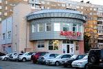 """Клуб """"Аврора-спорт"""" - жизнерадостный клуб, Взлетная улица, дом 41 на фото Барнаула"""