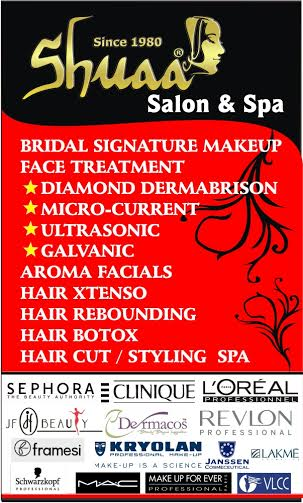 Shuaa Beauty Salon