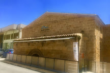 Buyuk Hamam, Nicosia, Cyprus
