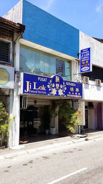Ji Lok Funeral Services 極樂往生服務