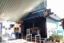 KL Tower XD Theater, Kuala Lumpur, Malaysia