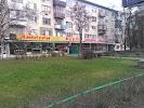 """Магазин светильников """"LUS"""", проспект Алишера Навои, дом 90 на фото Киева"""
