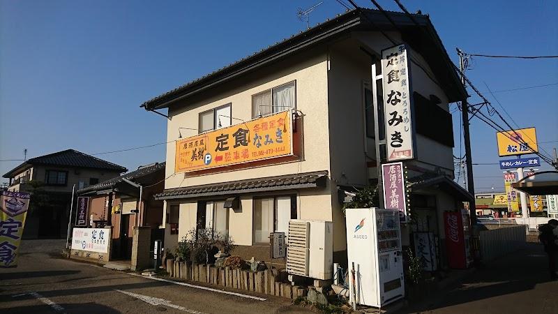 「なみき食堂 埼玉県新座市」の画像検索結果