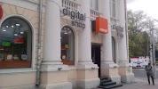 Orange Partener на фото Кишинёва