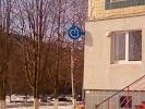 Макбери apple сервис, улица Губкина на фото Белгорода
