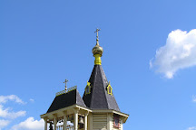 Chapel of St. Sergius of Radonezh, Moscow, Russia
